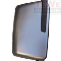 Abdeckung Hauptspiegel grau rechts / Main mirror cover grey RH